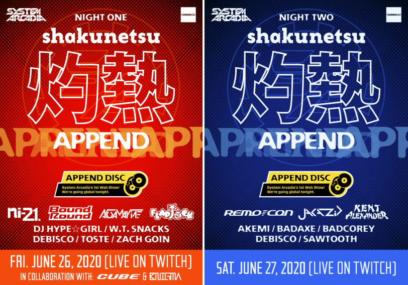 System Arcadia Presents Shakunetsu (灼熱) APPEND – We're Going Global